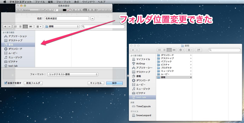 Changed folder location