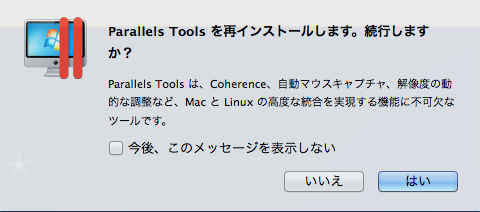 Parallels Tools Message