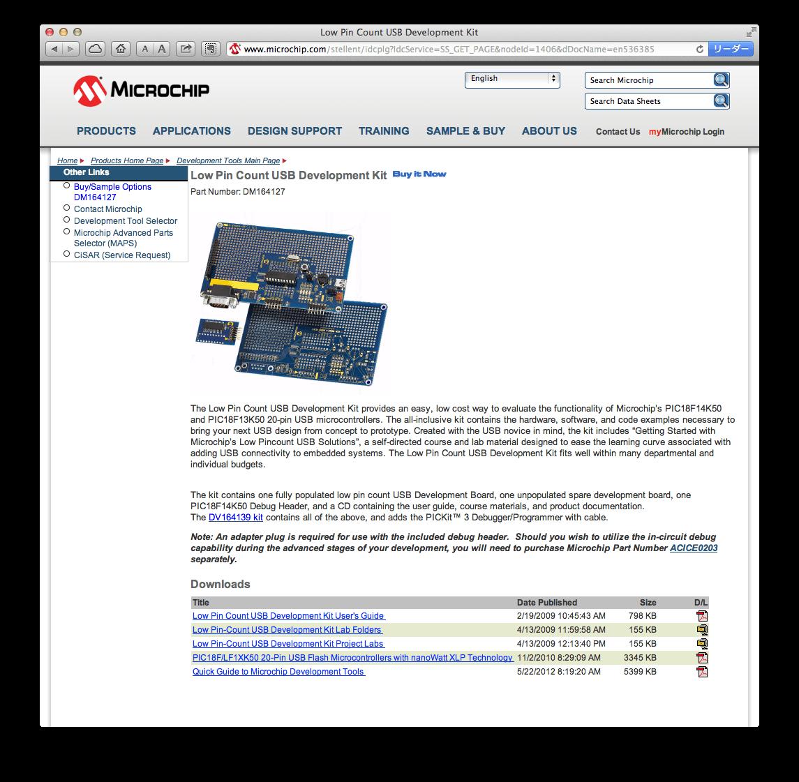 LPC USB Dev Kit