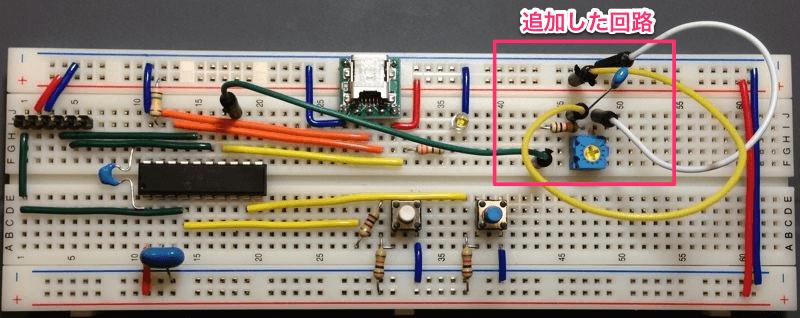 USB custom demo circuit