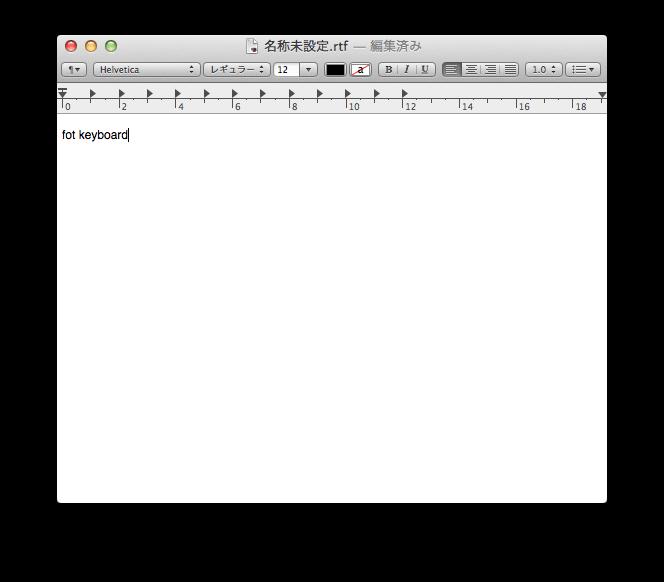 Fot keyboard