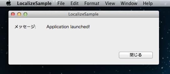 Localize xib file