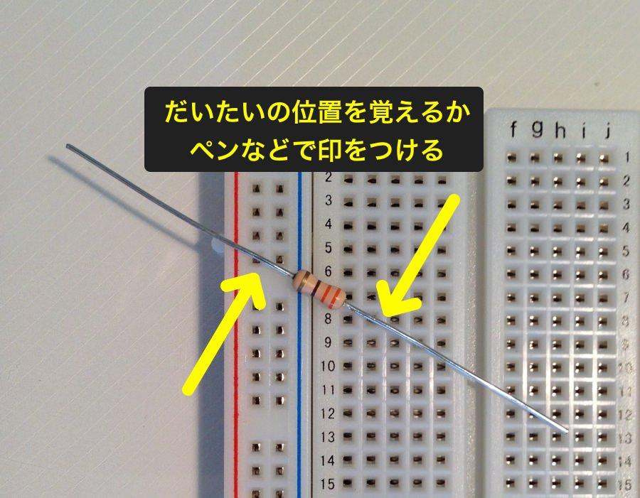 Resistor measure