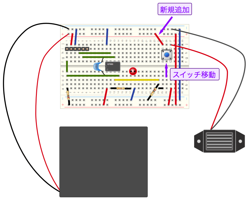 Buzz switch breadboard