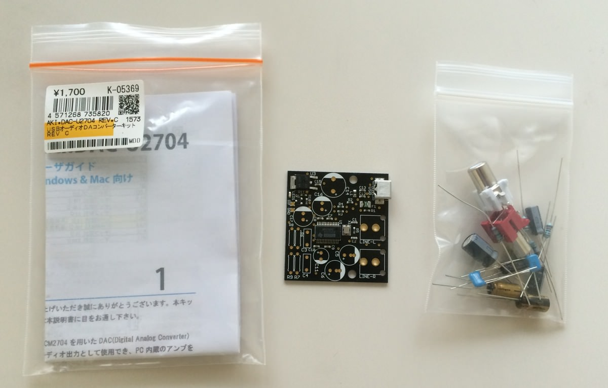 Dac kit contents