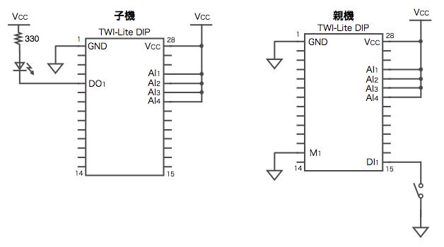 Twi lite schematic diagram
