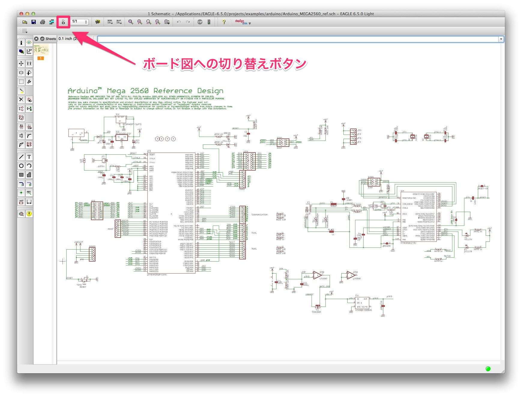 Eagle sample arduino switch board