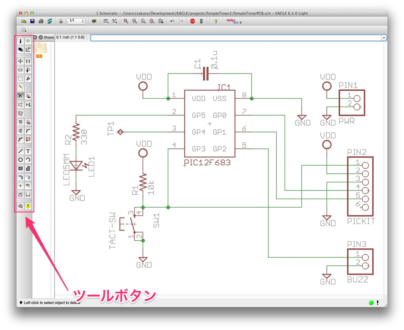 Eagle schematic sample