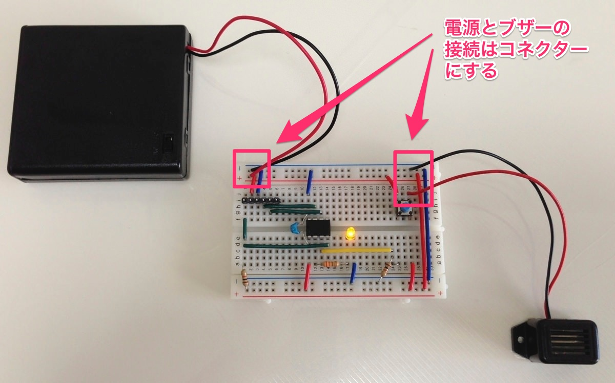 Timer connector 2