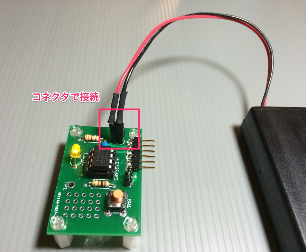 Timer connector 4