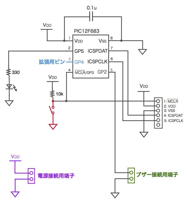Timer schematic 5