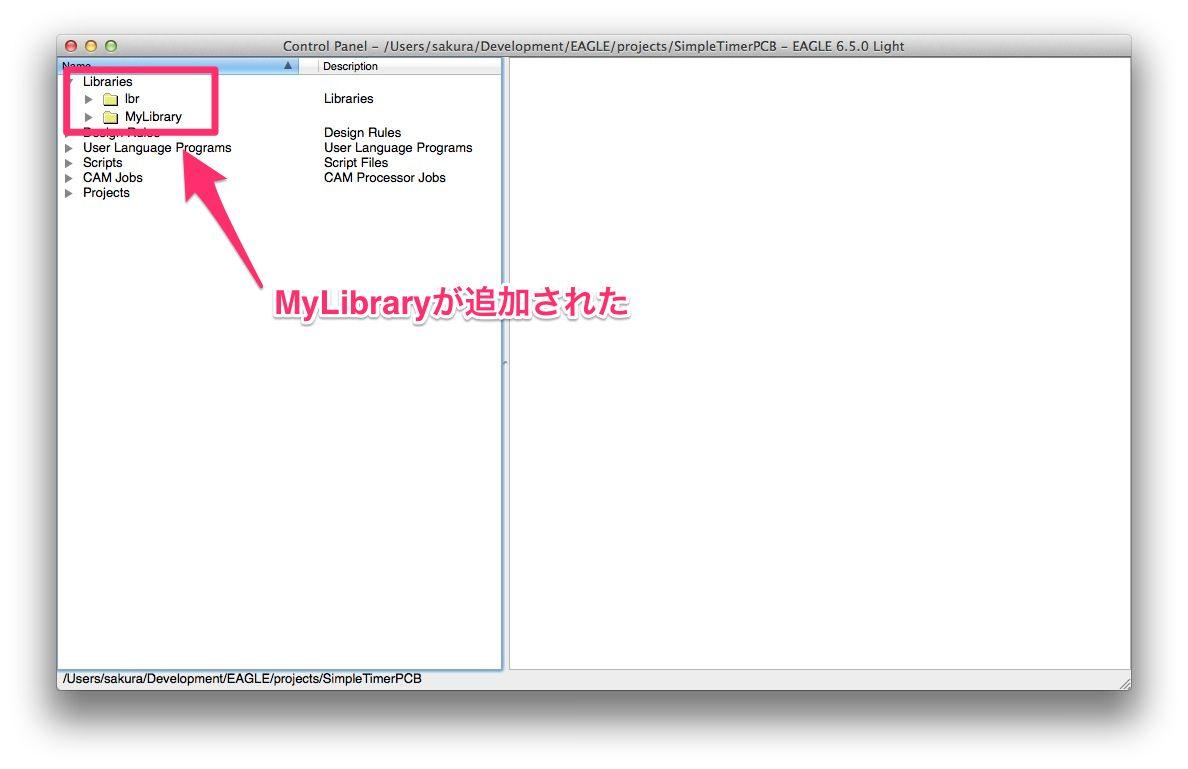 Eagle added MyLibrary
