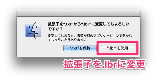 Eagle lib download file ext
