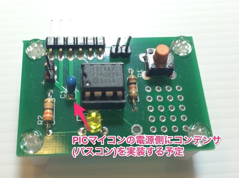 Pic12f683 capacitor