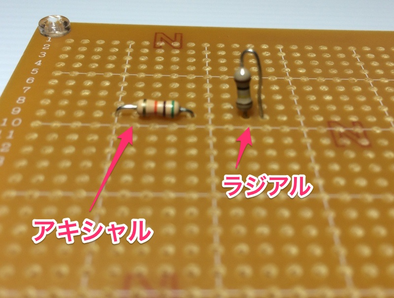 Resistor setting