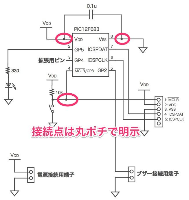 Wiring 5 1