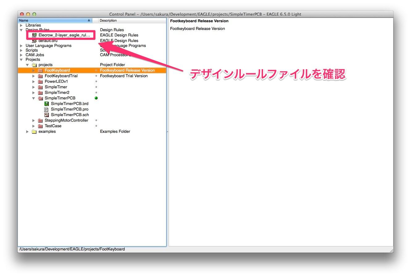 Copied design rule file