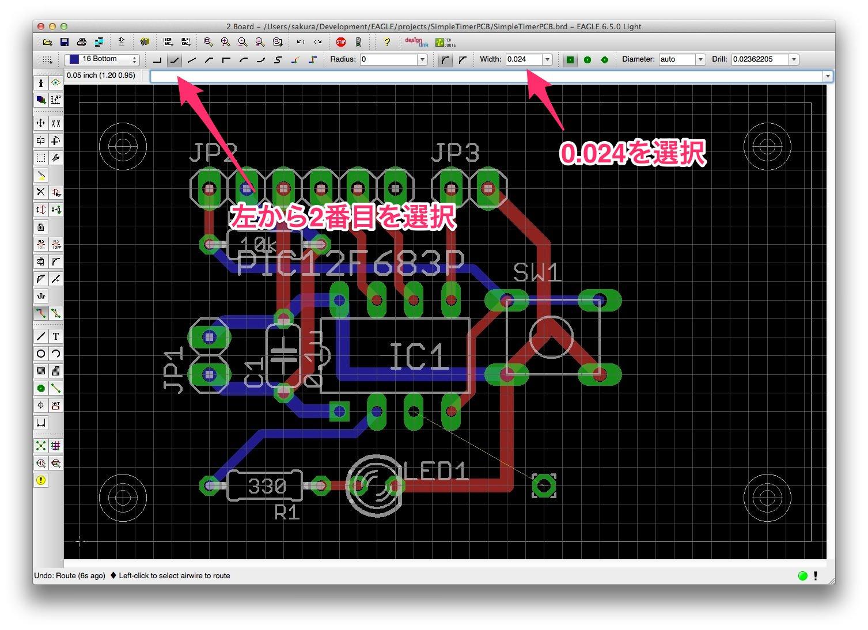 Pad wiring params setting