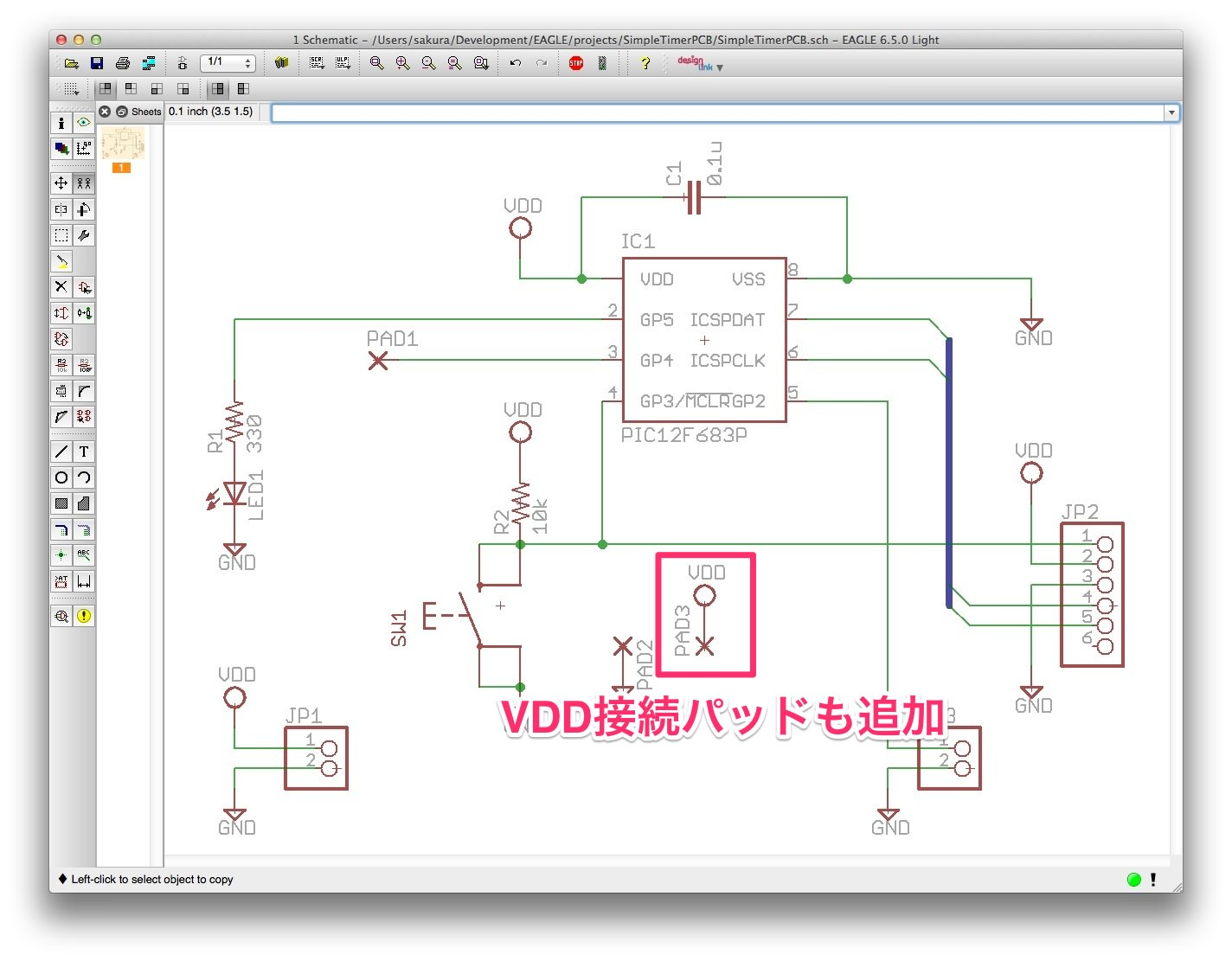 Vdd on schematic