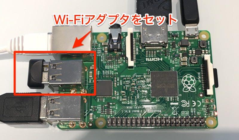 Raspi wifi usb