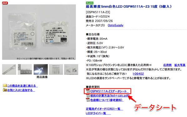 Ospw5111a datasheet