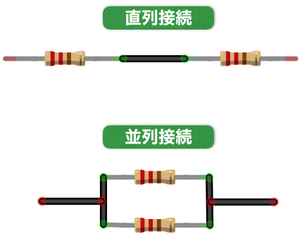 Resistor connection ways