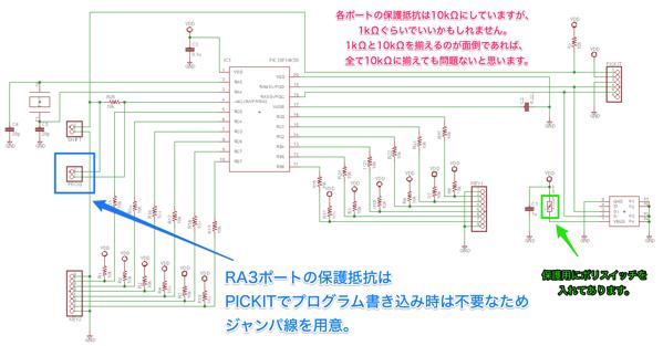 Jibun keyboard standard version schematic