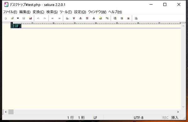 Win sakura lf setting 3