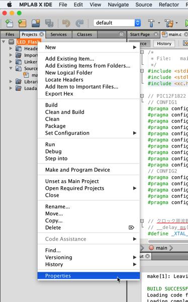 Project properties menu