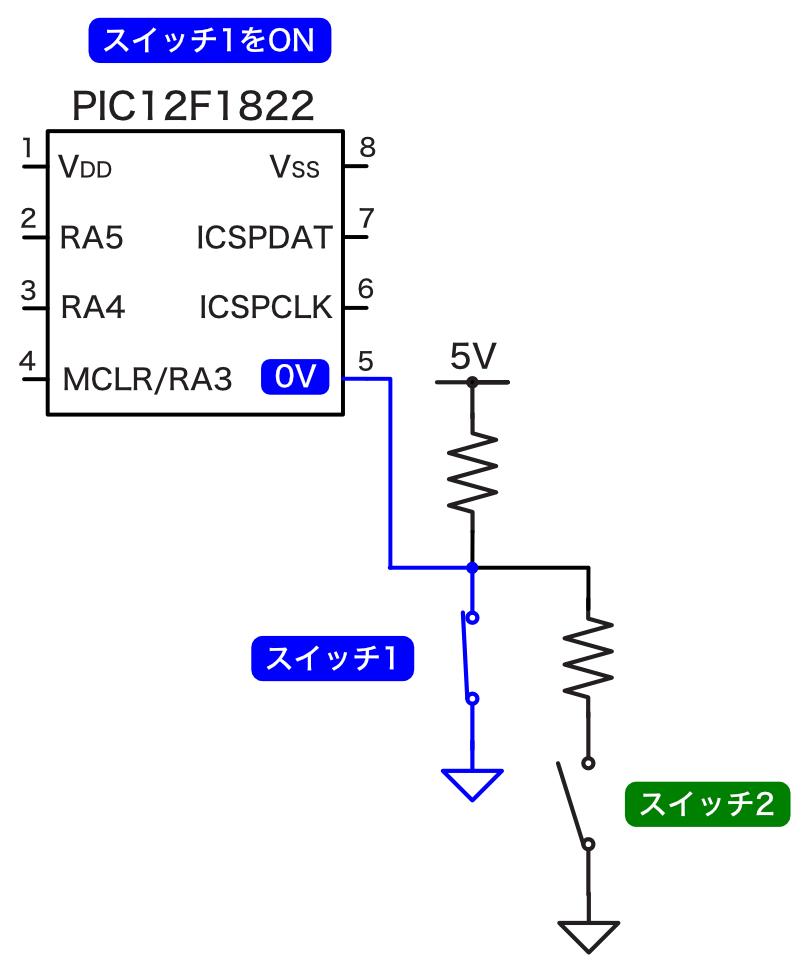 Pic app 8 pic circuit 1 on