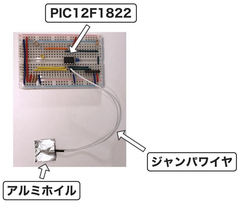 Pic app 21 capacitor sample