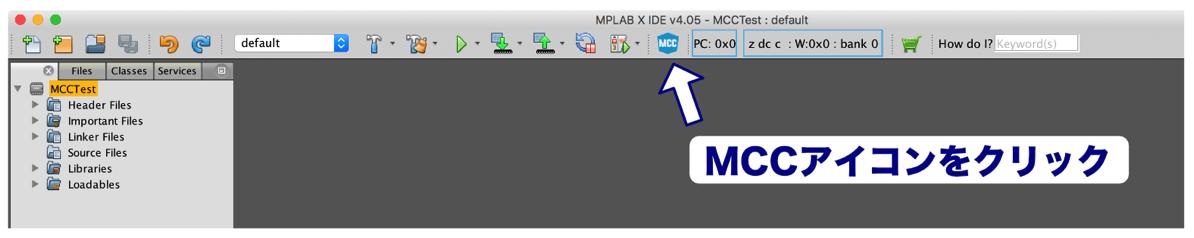 Pic app 27 mcc tool icon