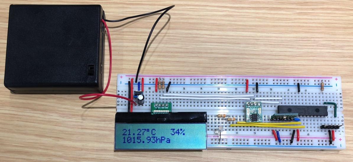 Pic practice prototype