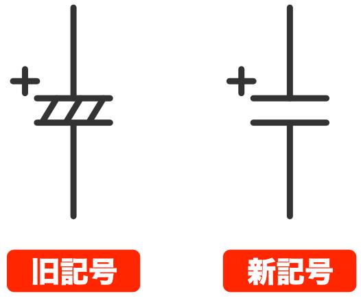 Pic practice 11 elec capacitor symbol