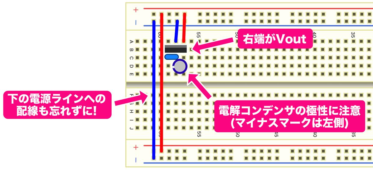 Pic practice 16 power circuit on breadboard