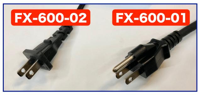Pic practice 2 fx 600 plug type