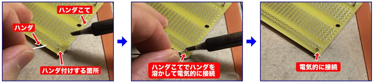 Pic practice 2 soldering