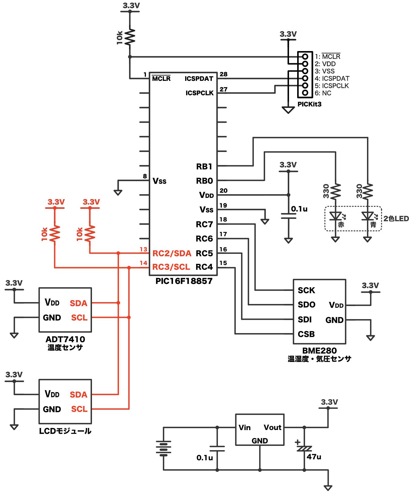 Pic practice 36 i2c schematic