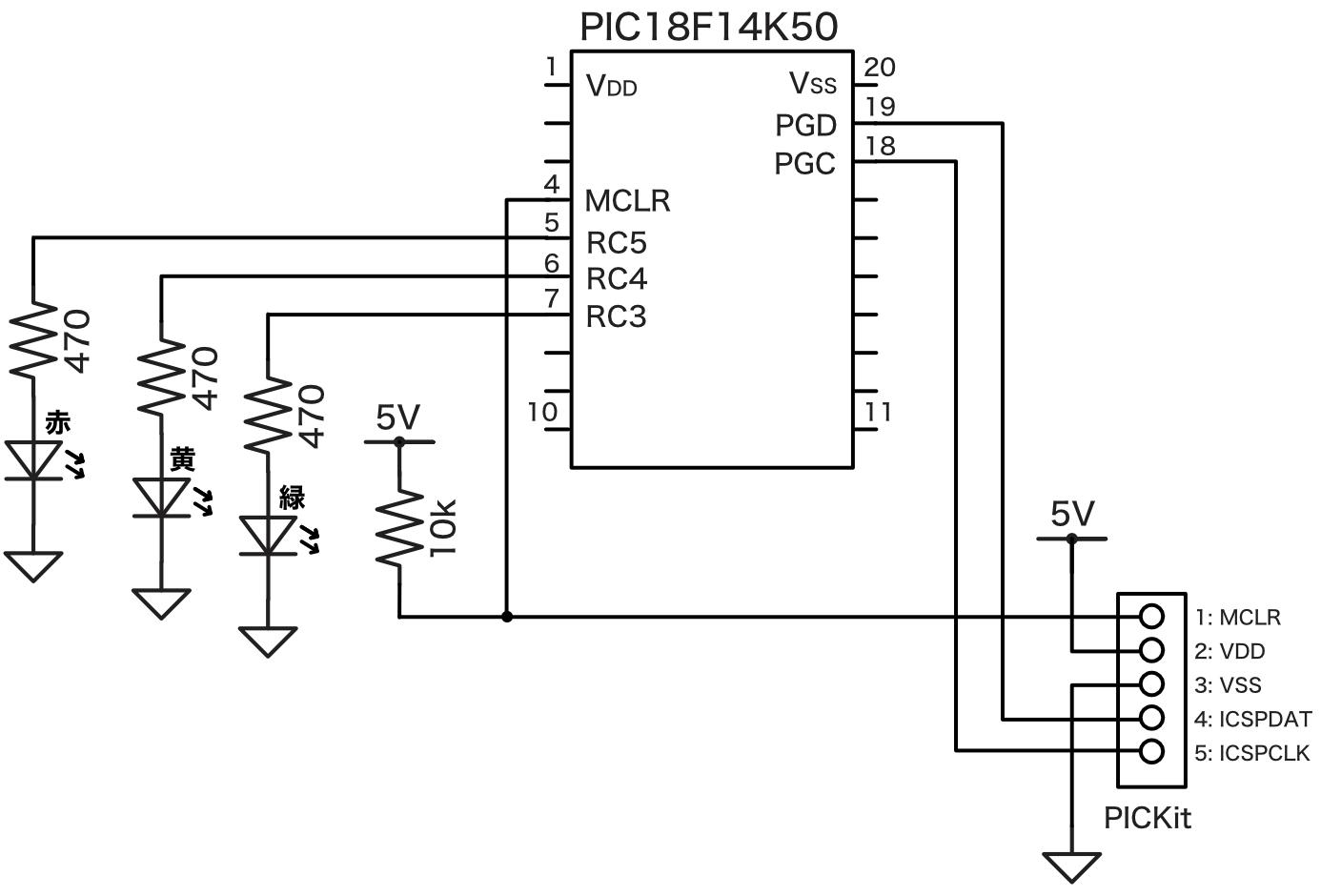 LED回路図