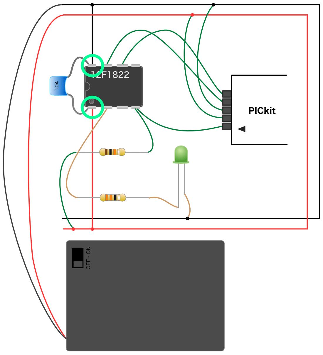 電源ラインの整理