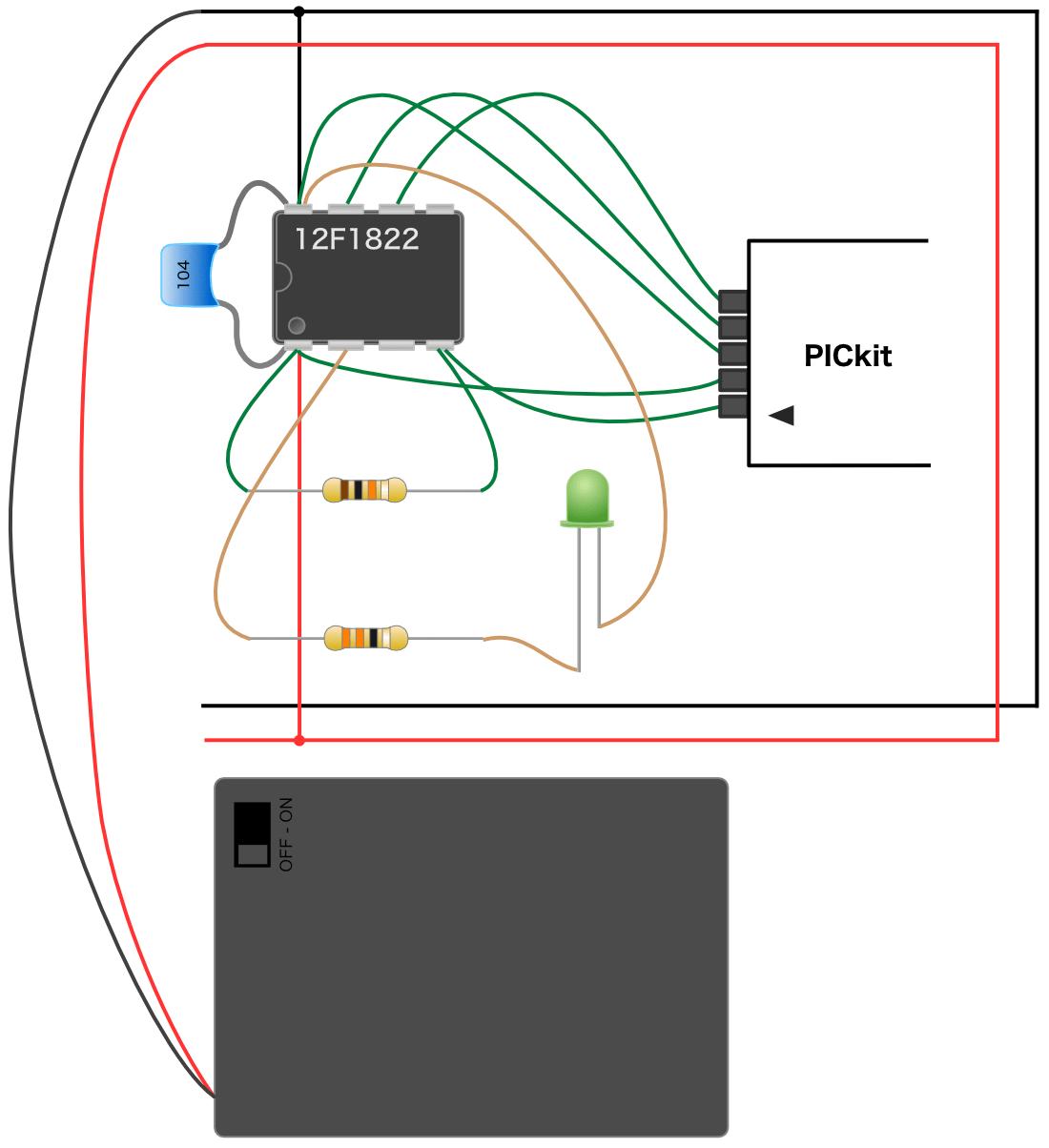 電源ラインの接続