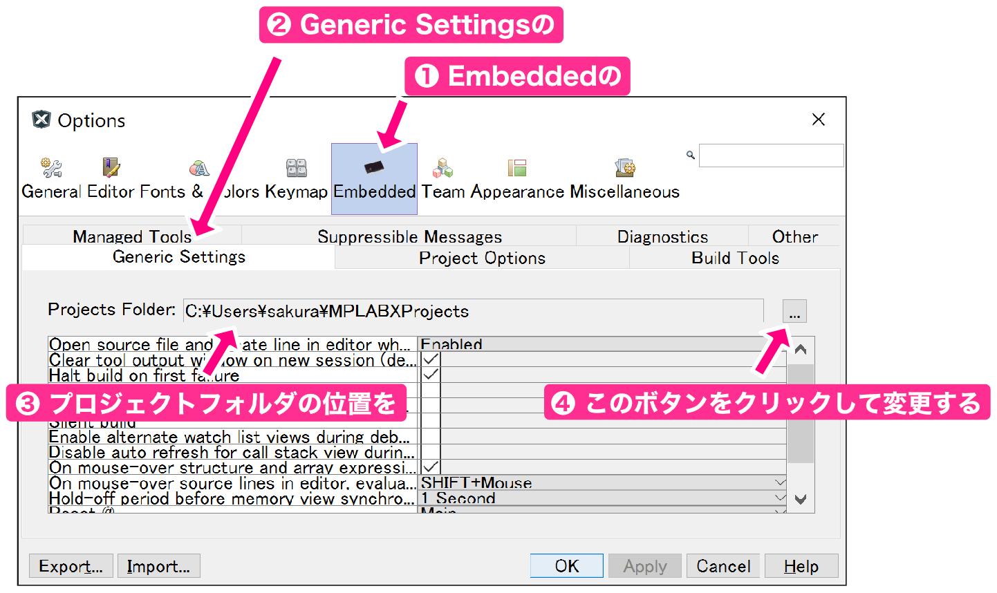 プロジェクトフォルダ設定(Windows)