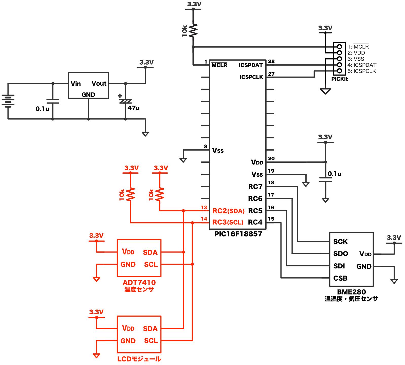 液晶モジュール接続回路