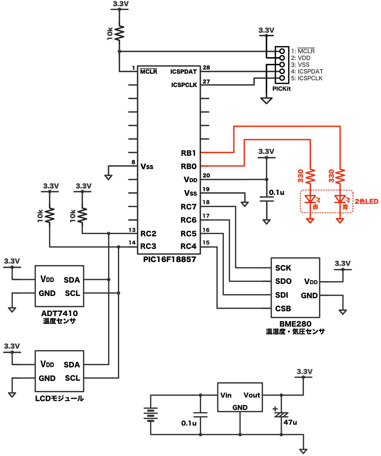 LED接続回路