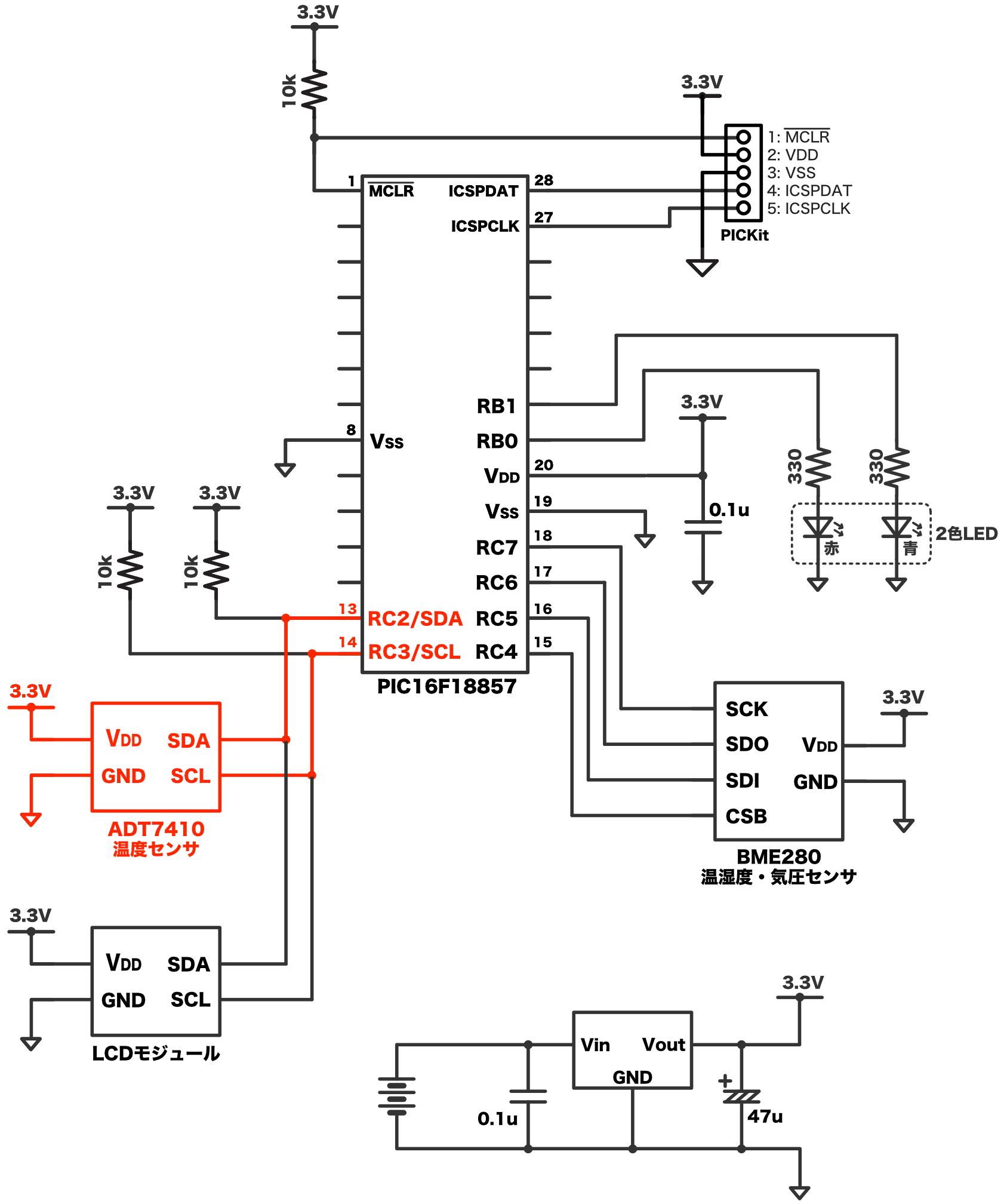 ADT7410接続回路図