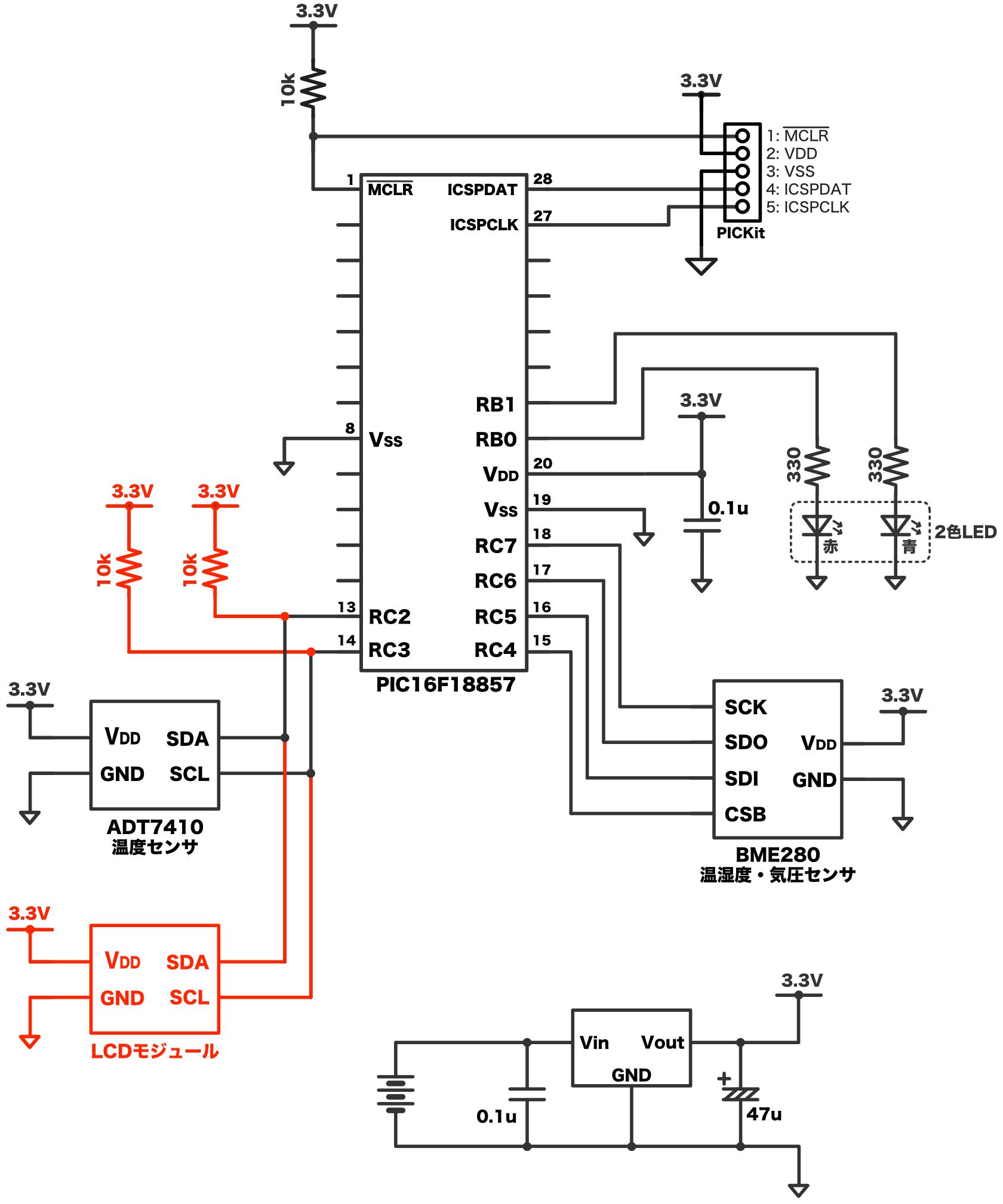 LCDモジュールとプルアップ抵抗回路図