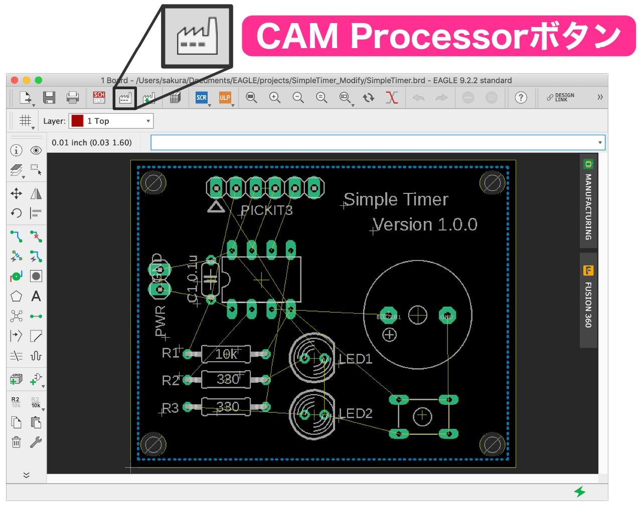 CAM Processorボタン