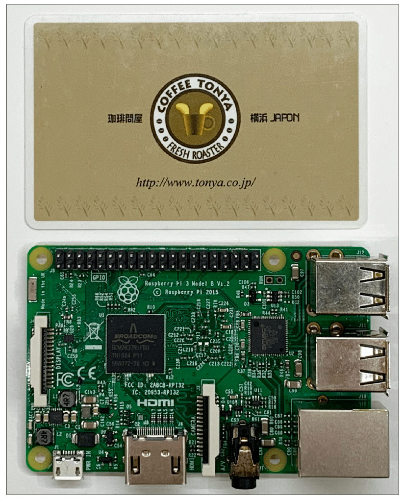 Raspberry Pi Model3 B