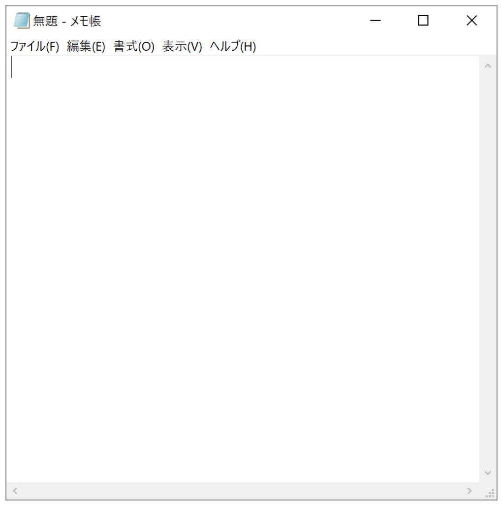 Windowsメモ帳