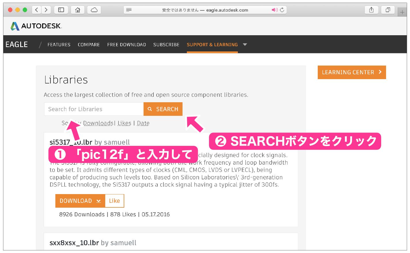 Autodesk EAGLEライブラリサイト検索結果